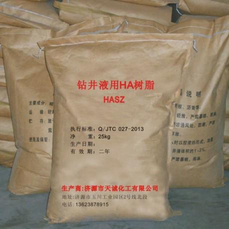 钻井液用HA树脂