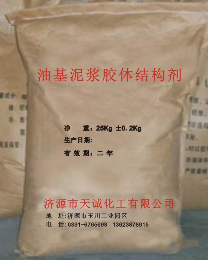 亚博2010yabo88亚博胶体结构剂