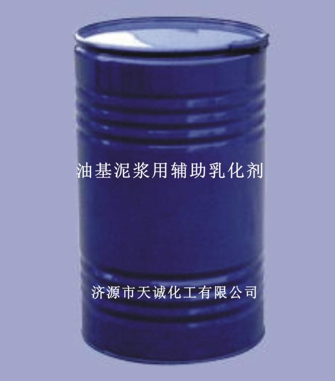 亚博2010yabo88亚博用辅助乳化剂