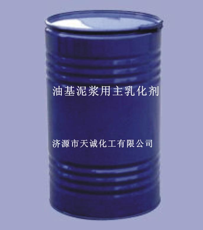 亚博2010yabo88亚博用主乳化剂
